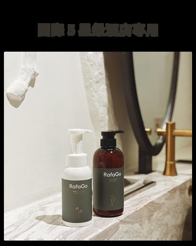 東方文華酒店推薦RafaGo