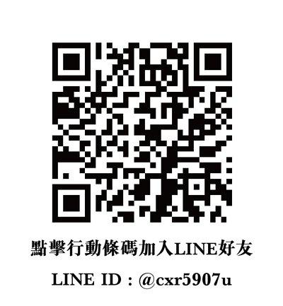 "<img src=""https://qr-official.line.me/sid/M/cxr5907u.png"">"