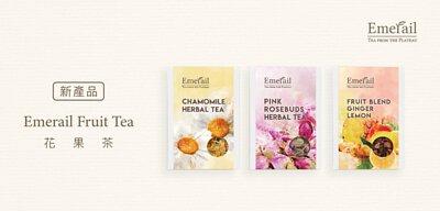 Emerail全新產品,三款花果茶現已有售,天然花粒和原顆水果乾粒,按自己喜好調配自己的花果茶。點擊這裡選購Emerail花果茶。