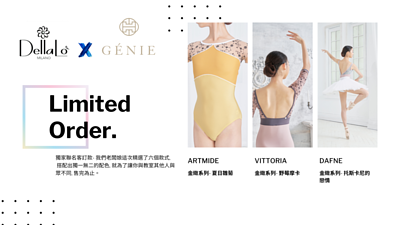 https://www.genieboutiquetpe.com/categories/brands