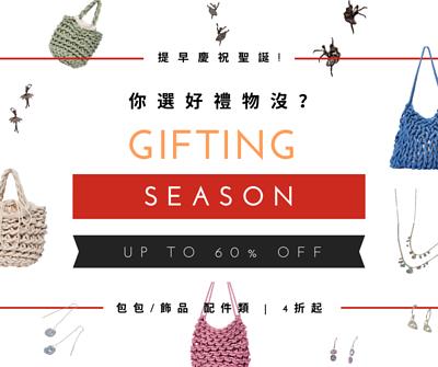 https://www.genieboutiquetpe.com/categories/gift-season