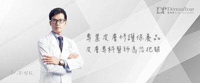 醫美,保養,醫美保養品推薦,敏弱肌,延吉美保養品