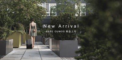 BABE OUMOS 新品上市