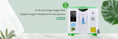 DEDAKJ DDT-2A Oxygen Concentrator 2-9 L