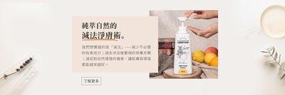 "<img src=""opureal-reduce-bed-ingredients.jpeg"" alt=""純萃自然的減法淨膚術"">"
