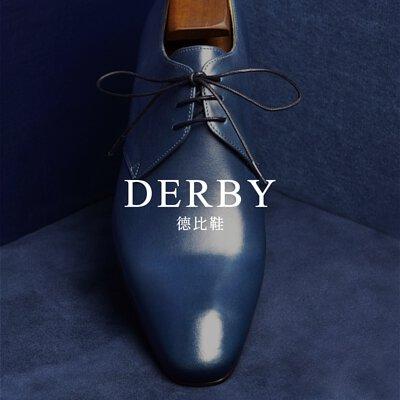 手工鞋,訂製鞋,皮鞋,紳士鞋,牛津鞋,樂福鞋,德比鞋