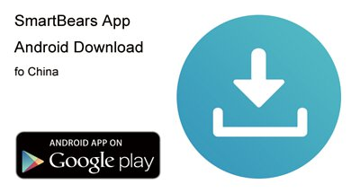 提供給中國地區下載安裝Smartbears APP Android版 APK