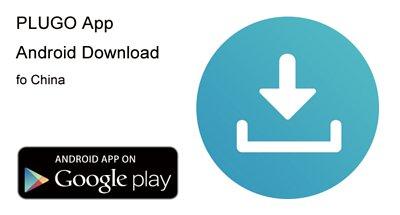 提供給中國地區下載安裝 PLUGO Wi-Fi APP Android 版 APK