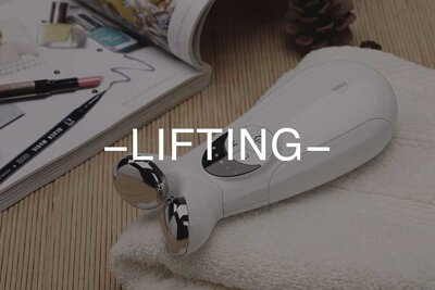 lifetrons, lifting, firming, slim face, tripollar, yaman, foreo, microcurrent, beauty device, facial treatment