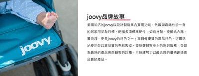 joovy-story