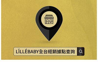 lillebaby-shop
