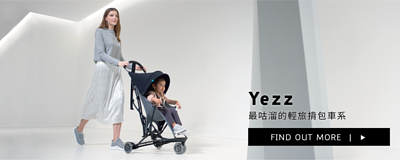 Quinny-yezz-air-banner