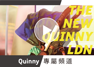 Quinny-channel-tw