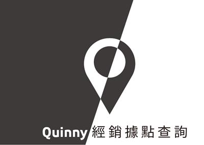 Quinny-shop-tw