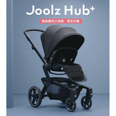 JOOLZ HUB+歐系都會小休旅 夜光升級上市