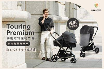 嬰兒戰車,嬰兒睡箱,三輪推車,推車推薦