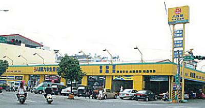 八百屋屏東店