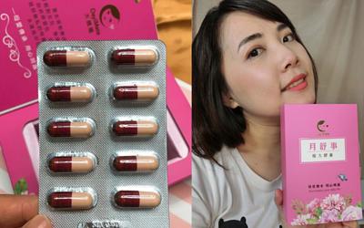 Hsuan Huang's♥美妝瑄 blog分享