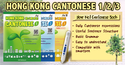 HongKongCantonese