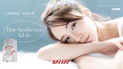 "<img src=""pretty_asian_female_with_tashin_logo.png"" alt=""美麗的亞洲女性和台灣品牌達新牌吹風機"" >"