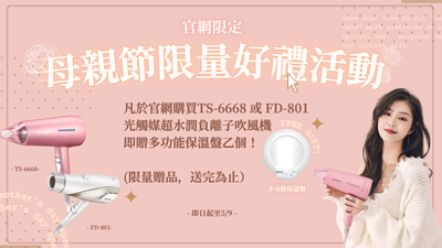 """<img src=""""pretty_asian_female_with_pink_and_white_hairdryer.png"""" alt=""""美麗的亞洲女性和粉色和白色吹風機"""" >"""