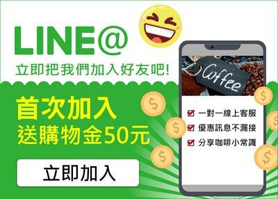 加入愛豆網line