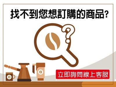 歐客佬咖啡豆買2送1-愛豆網滿899元免運贈購物金