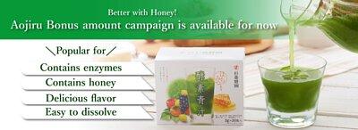 Aojiru Extra amount campaign