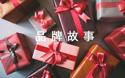 有哲禮 gift philosophy