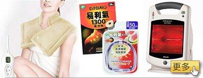 促進循環商品-熱敷墊、紅外線照護燈