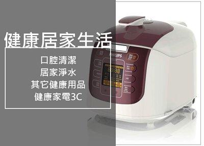 口腔清潔、居家淨水、健康家電3C