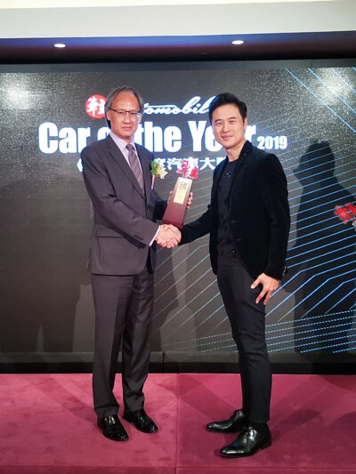 Automobile magazine Hong Kong Car of the Year 2019 Awards Intercontinental Super Nano Super Resurs John Chan receives award
