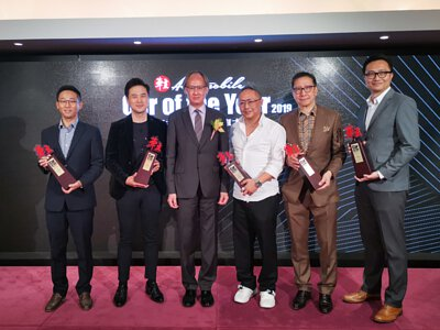 Automobile magazine Hong Kong Car of the Year 2019 Awards Intercontinental award winners