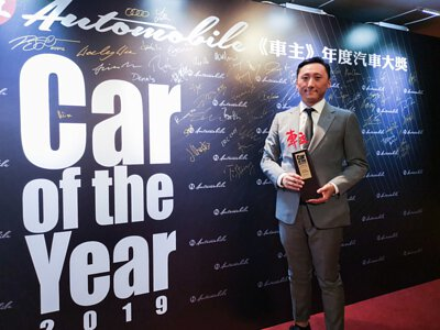 Automobile magazine Hong Kong Car of the Year 2019 Awards Intercontinental Super Nano Super Resurs Charlie So