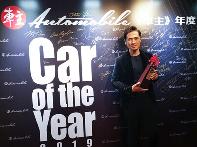 Automobile magazine Hong Kong Car of the Year 2019 Awards Intercontinental Super Nano Super Resurs John Chan
