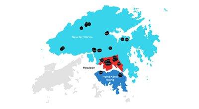 super nano distribution map hong kong