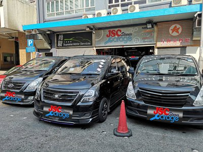 JSC starex garage shop front kwai chung