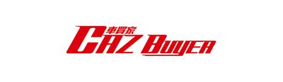 caz buyer 車買家 logo