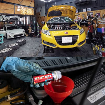 honda crz super nano engine restorer 賀龍汽車維修 引擎修復劑