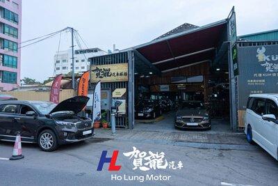 賀龍汽車維修 粉嶺 香港 ho lung motor fanling hong kong
