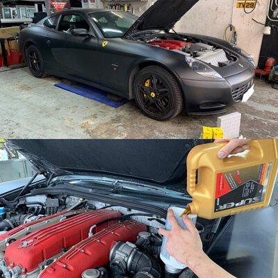 ferrari 599 gtb super ester plus 5W40 motor oil engine oil