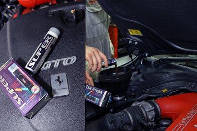 ferrari 599 engine restorer super nano gto 引擎修復劑