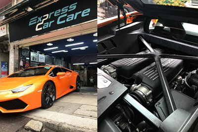lamborghini huracan express car care engine v10 hong kong