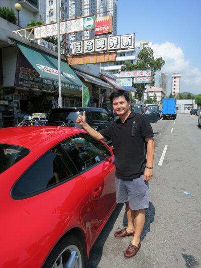 porsche 997 satisfied car owner engine restorer hong kong