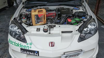 mugen 無限 honda dc5 super ester plus motor oil 5w40