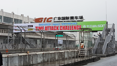 time attack challenge hyperzpeed super nano engine restorer 引擎修復劑 guangdong 廣東