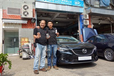 action motor limited hong kong mr yeung shek kong auto parts