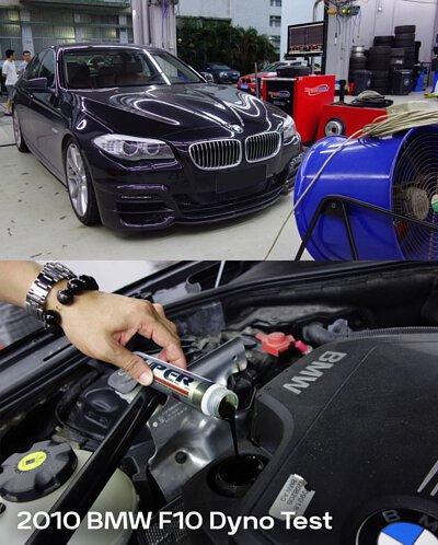 2010 BMW F10 super engine restorer dyno test