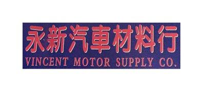 vicent motor supply company hong kong