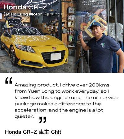 super nano engine restorer testimonial honda crz